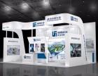 镇江专业展会会议布置搭建 特装光地展台设计搭建 标准展位搭建