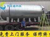 印刷胶辊硫化罐采用电加热或蒸汽加热硫化效果不错