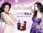 国内哪个美容院加盟品牌比较好