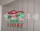 重庆爱车换油中心、汽车保养选择我们 更专业 更放心