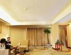 襄阳维也纳酒店内有会议室、商务中心、精品屋