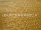 厂家销售金属帘子网,幕墙网 安平丝网之乡 河北安平满江丝网