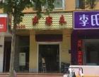 讯帮网.帮 盈利中二七饭店转让