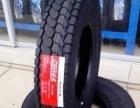 成山工程轮胎报价表 规格 供应商 成山轮胎价格