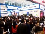 2021廣州春季美博會-廣州琶洲國際美博會