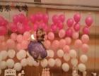 宝宝生日宴求婚礼答谢宴气球装饰开业庆典派对上门布置