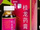 桂龙药膏具体多少钱 一盒价格销售多少