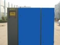 南京二手螺杆空压机回收保养出租出售,维修及配件销售。