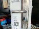 呼图壁县开锁公司110指定开锁专开汽车锁.ATM机