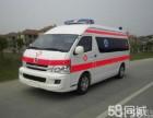 惠州租用长途120急救车