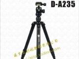高级威仕龙 铝合金数码相机 三脚架 DT-A235 专业 单反