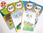 小学新六年级语文数学外语英语三科课本暑期集训西青中北