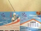 宜城五元跑腿公司