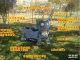 郑州三乐玩具毛绒电动车好玩的电动车