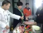 武汉哪里有学做家常菜的