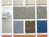 海德堡系列同质透心弹性地板PVC胶地板抗碘环保耐磨耐压广西