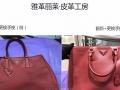 奢侈品钱包染色残旧如何处理?广州清洗维修翻新名牌包