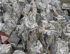 湖北二手废铝回收-黄冈黄梅县二手废铝回收