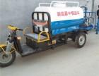 美化乡村1.5方新能源电动三轮洒水车电瓶洒水车道路清洁专用车
