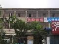 外贸办公楼 写字楼 130平米