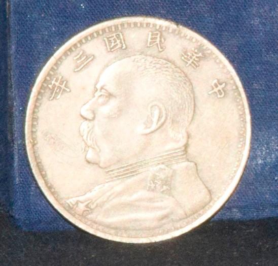 古董古钱币字画瓷器私下交易免费鉴定拍卖