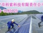 农村新款太阳能路灯/太阳能电池板出售