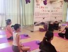 横岗周边专业练习瑜伽的地方-横岗大厦紫瑜伽