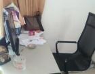 办公桌椅三套