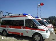 广州南方医院120救护车出租