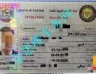 迪拜驾照换中国驾照
