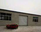 天衢工业园 大学西路北园桥 厂房 1000平米
