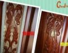 红木 实木欧美家具维修保养沙发 地板维修与翻新