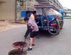官渡区化粪池抽粪 抽泥浆 抽污水 高压车清洗管道服务