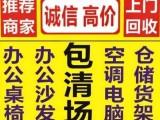 杭州回收办公家具,回收电脑,回收空调,回收上下铺
