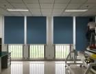 首都机场窗帘定做小天竺订做窗帘遮光窗帘制作
