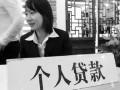 芜湖芜湖县小额贷款 无抵押贷款 来就借 零风险 手续简单