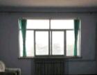 德城同济中学教师 3室2厅1卫 132平米(个人)