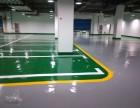 沁阳市(停车场密封剂)纳耐磨地坪漆 地坪问题统统处理