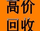 扬州逻辑IC收购中心
