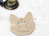 定制猫头牛皮纸吊牌  饰品小标签 个性吊牌 通用空白现货猫头吊牌