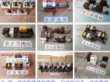 北京冲床锁定油泵,原装PF07 找东永源批发