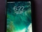 苹果7plus国行128G