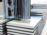 大庆婚纱水晶相册制作,聚会相册设计制作,做影楼pvc相册的