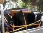 专业小型搬家货运服务