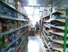 大东八王寺 佐客超市出兑 个人