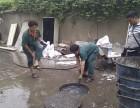 惠州惠阳专业疏通马桶   疏通市政管道