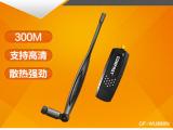 COMFAST USB无线网卡 300M 台式机笔记本电脑 WI