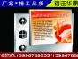 欢迎进入-!郑州宣传栏灯箱现货