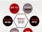 芜湖企业宣传片/专题片/广告片/申报片/教学片