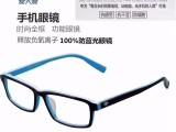 稀晶石手机眼镜儿童早教产品